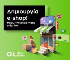 Η All about Business αναλαμβάνει την υποβολή, την εκταμίευση και την κατασκευή του e-shop σας. Family Guy, Guys, Business, Fictional Characters, Shopping, Design, Store, Fantasy Characters