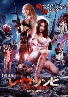 ดูหนังออนไลน์ Reipu zonbi: Lust of the dead ซอมบี้หื่น ตัณหามรณะ [18+][Soundtrack] -  ดูหนังคลิ๊ก https://kod-hd.com/2016/11/13/rape-zombie-lust-of-the-dead-%e0%b8%8b%e0%b8%ad%e0%b8%a1%e0%b8%9a%e0%b8%b5%e0%b9%89%e0%b8%ab%e0%b8%b7%e0%b9%88%e0%b8%99-%e0%b8%95%e0%b8%b1%e0%b8%93%e0%b8%ab%e0%b8%b2%e0%b8%a1%e0%b8%a3%e0%b8%93/