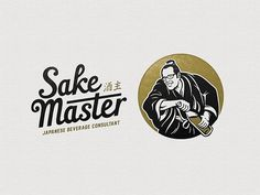 Sake Master by Jimmy Gleeson