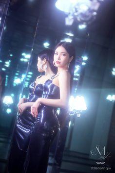 Twitter Kpop Girl Groups, Korean Girl Groups, Kpop Girls, Where Are We Now, Yongin, Solar Mamamoo, Fandom, Rainbow Bridge, K Idols