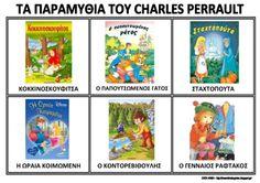 Το νέο νηπιαγωγείο που ονειρεύομαι : Ο Charles Perrault και τα παραμύθια του Fairy Tale Activities, Charles Perrault, Fairy Tales, Kindergarten, Baseball Cards, Games, Toys, Activity Toys, Clearance Toys