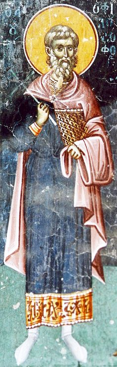 Holy Martyr Justin the Philosopher (~ AD 100-165) (link)