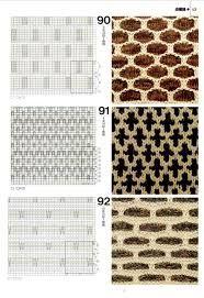 Картинки по запросу вязание спицами узоры схемы