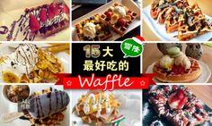 雪隆15大最好吃的Waffle Waffles, Eat, Breakfast, Places, Food, Morning Coffee, Eten, Waffle, Meals