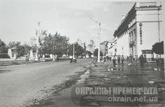Фотография улицы Ленина (ныне Соборной) в Кременчуге — фото №1687