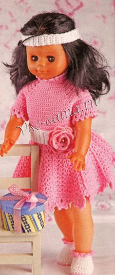 """A pink dress with a flower 18"""" doll"""