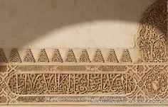 Epigrafía #Alhambra