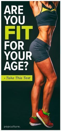 Want to see how FIT you really are? It's time to test yourself to see if you're at the right strength level for your age. Popculture.com #fittest #fitchallenge #fitness #womenshealth #healthylving #health #wellness