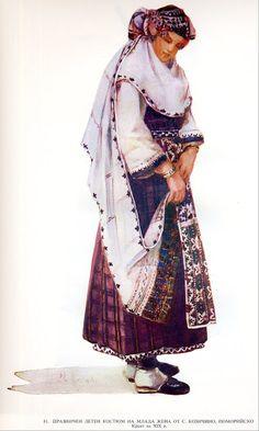 Bulgaria, Lazarka costume from Kozichino or Erkech.- FolkCostume&Embroidery