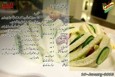 Vegi sandwich Steam Chicken Recipe, Chicken Recipes, Sandwich Recipes, Salad Recipes, Steamed Chicken, Tea Time Snacks, Desi Food, Indian Snacks, Food Diary
