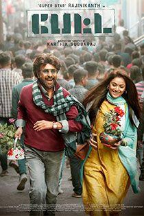 Petta 2019 Tamil Movie Online In Hd Einthusan Rajinikanth Vijay Sethupathi Simran Trisha M Tamil Movies Online Full Movies Online Free Download Movies