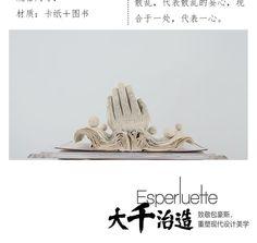 Book Sculpture-hands