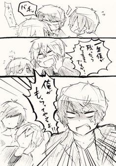Cute Anime Boy, Vocaloid, Chibi, Rain, Manga, Comics, Random, Memes, Funny