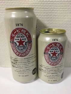 SAPPORO Beer 1876 design can 2016 new design Japanese 350ml 500ml empty Japan