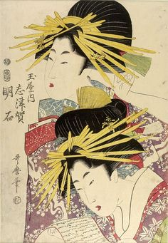"vintage geisha art: Kitagawa Utamaro (Japanese: 喜多川 歌麿; ca 1753 – 1806 Oct31) ""Head and Shoulders 2 Women"" (Harvard Art Museums) (Edo period 1615-1868) • ukiyo-e genre of woodblock print ""ôban"" format; ink/color on paper • size: 36 x 25cm (14 3/16 x 9 13/16"") • Utamaro was famous for bijin-ga (female beauties) + nature studies (esp. insect books) influenced the European Impressionists"