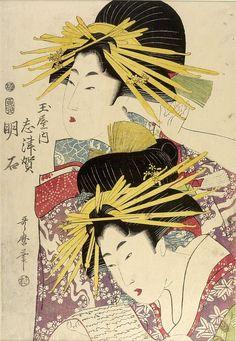 vintage geisha art: Kitagawa Utamaro (Japanese: 喜多川 歌麿; ca1753 – 1806 Oct31)…