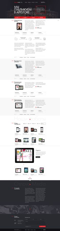 Osnova Media (simple one page website) / Serj Tiutyk