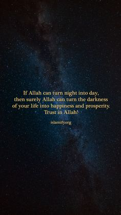 Always trust Allah. Beautiful Quran Quotes, Quran Quotes Love, Ali Quotes, Islamic Love Quotes, Muslim Quotes, Islamic Inspirational Quotes, Religious Quotes, Faith Quotes, True Quotes