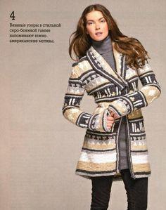 Вязание. Стильное серо-бежевое пальто в этно-стиле. Обсуждение на LiveInternet - Российский Сервис Онлайн-Дневников