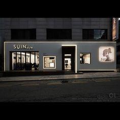 Retail Facade, Shop Facade, Facade House, Signage Design, Facade Design, Exterior Design, Studios Architecture, Landscape Architecture Design, Coffee Shop Interior Design