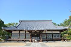 Ninnaji Temple 仁和寺