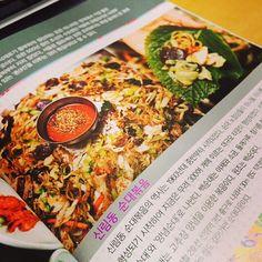 #저스트고_딴짓 #저스트고 #딴짓 #저스트고가이드북 #가이드북 #맛집 #서울 #신림동 #순대볶음 #순대타운 #순대  지루한 #화요일 #오후 !! 여전히 딴짓 중에 발견한 먹는 사진ㅎ_ㅎ 여러분은 #백순대 드셔보셨나요??