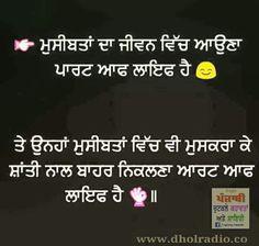 160 Best Punjabi Gallaa Images Punjabi Status Sad Quotes