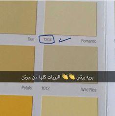 Jotun Paint, Romantic, House, Painting, Home Decor, Decoration Home, Home, Room Decor, Painting Art