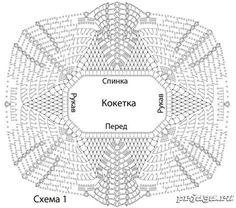 62 best Ideas for crochet dress red Crochet Bolero, Crochet Collar Pattern, Crochet Stitches Patterns, Crochet Diagram, Crochet Blouse, Crochet Chart, Irish Crochet, Crochet Motif, Crochet Designs