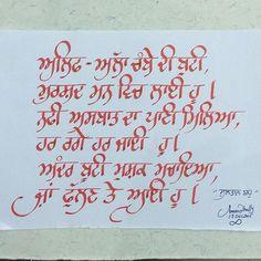 Gurmukhi gurmukhi pinterest Punjabi calligraphy font