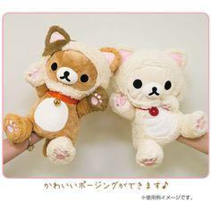 Rilakkuma Cat Series Part 2 cr: san-x fb Kawaii Plush, Cute Plush, Kawaii Cute, Kawaii Stuff, Cute Stuffed Animals, Cute Animals, Rilakkuma Plushie, Japanese Plushies, Kawaii Room