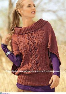 Пуловер-пончо с рельефными узорами.