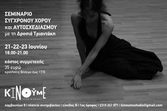 contemporary dance and impro workshop with drosia triantaki -june 2013