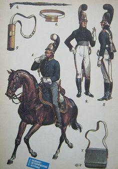 Horse Artillery 1803-08: Guard NCO (1), Line Officer (2), Line Gunner (3) & equipment