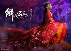 Zhang Xinyu alternates between Han and Wusun fashion for upcoming drama Princess Jieyou | Cfensi