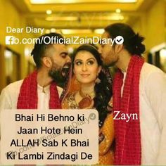 Share the best Sister and Brother Love Quotes in Urdu with images and Best Sister Shayari. Find Sister and Brother Quotes Sister Quotes In Hindi, Brother Sister Love Quotes, Brother And Sister Relationship, Love My Parents Quotes, Friend Quotes For Girls, Mom And Dad Quotes, Sister Quotes Funny, Girl Quotes, Funny Quotes
