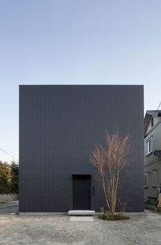 Ant-house by mA-style Architects | HomeDSGN. This house is in Japan. I find it pretty ugly but i bet it was fun to design.