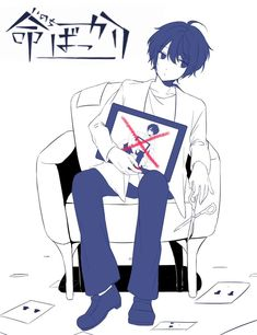 Canción: Sólo la Vida Anime Oc, Dark Anime, Kawaii Anime, Anime Guys, Vocaloid, Eve Music, Anime Boy Zeichnung, Boy Illustration, Life Pictures