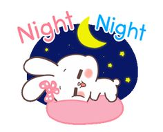 Good Night To You, Good Night Love Quotes, Cute Good Night, Good Night Messages, Good Night Sweet Dreams, Good Night Image, Good Morning Good Night, Good Night Greetings, Good Night Wishes