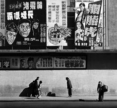 Fan Ho, The Other side of the Theatre, 1957, from series Living Theater