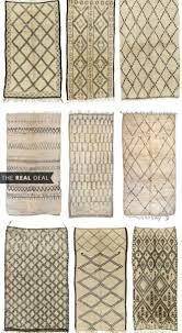 alfombra marroqui beni ouarain