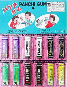 パンチガム 70年代~80年代 駄菓子屋などで販売されたイタズラ玩具。★Japan's retro chewing gum-like prank toy (finger trap).