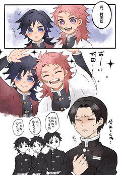 Cute Anime Boy, Demon Hunter, Anime Comics, Slayer Anime, Demon, Anime Crossover, Me Me Me Anime, Fan Art, Manga