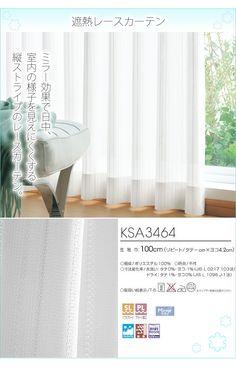 【楽天市場】オーダーカーテン KSA3464/全1色※生地販売もしています。:壁紙屋本舗・カベガミヤホンポ