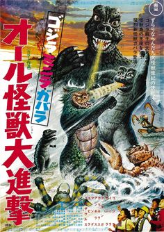 60 years worth of Toho Godzilla posters