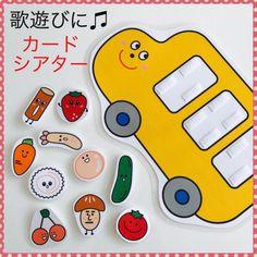 歌遊びに♫おべんとうバス・手作りペープサート(乳幼児さんに) ハンドメイドのキッズ/ベビー(その他)の商品写真