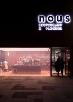 0321 Studio Designs NOUS Restaurant An Flowers Shop In Dongguan, China #restaurantdesign
