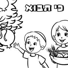 Coloring page for parashat Toldot | תורה | Pinterest