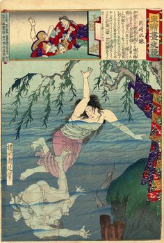 "Original color woodblock print from the series Azuma nishiki chuya kurabe - 東錦晝夜竸 (''Comparing Edo Brocades of Day and Night""). Issued about OBAN 36 x 26 CM From a German private collection Japan Illustration, Japanese Drawings, Japanese Prints, Samurai, Art Asiatique, Art Japonais, Japanese Painting, Japan Art, Japanese Culture"