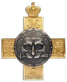 Знак Лейб-гвардии 1-й Артиллерийской бригады. Российская Империя, 1909-1917 гг.